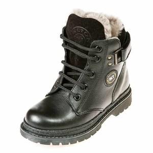 Ботинки зима 2031(04)