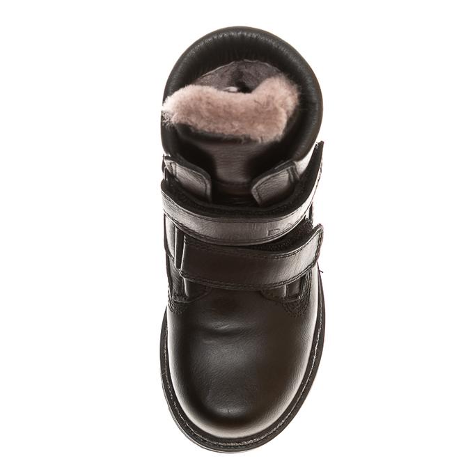 Ботинки зима 5001(01)(27-30)