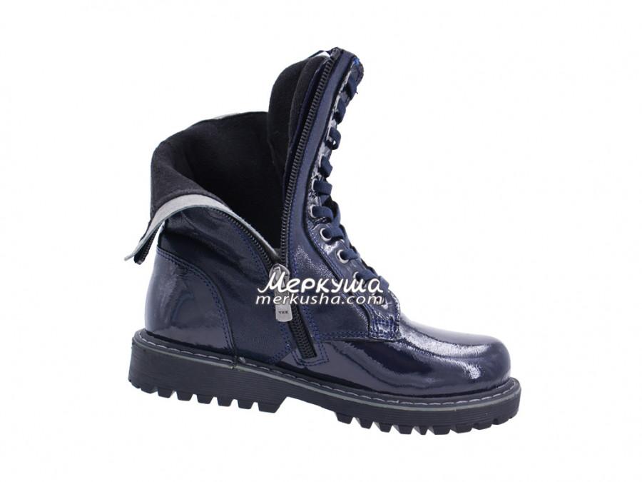 Ботинки Dalton DSC2024