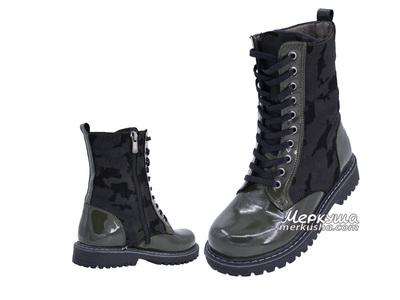 Ботинки Dalton DSC2028