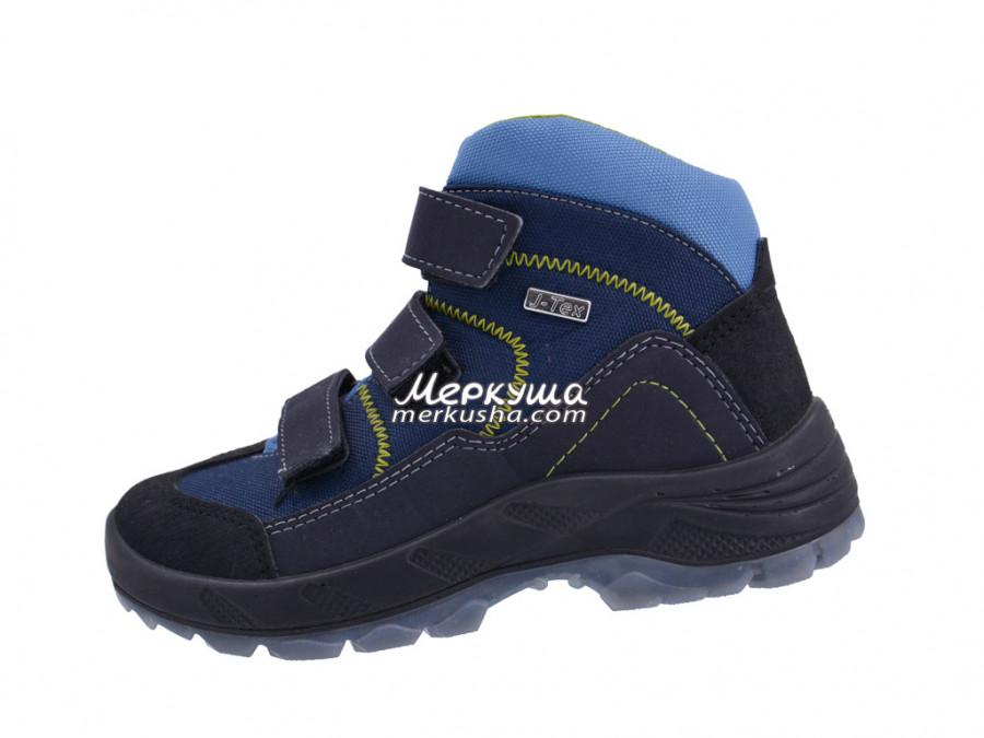 Ботинки Jacalu DSC2005