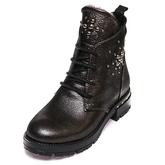 Ботинки зима 040(04) металик(31-36)