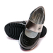 Туфли 18325(05)(22-25)чер.серебро резинка