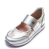 Туфли 19910(28)(31-36) белое серебро резинка