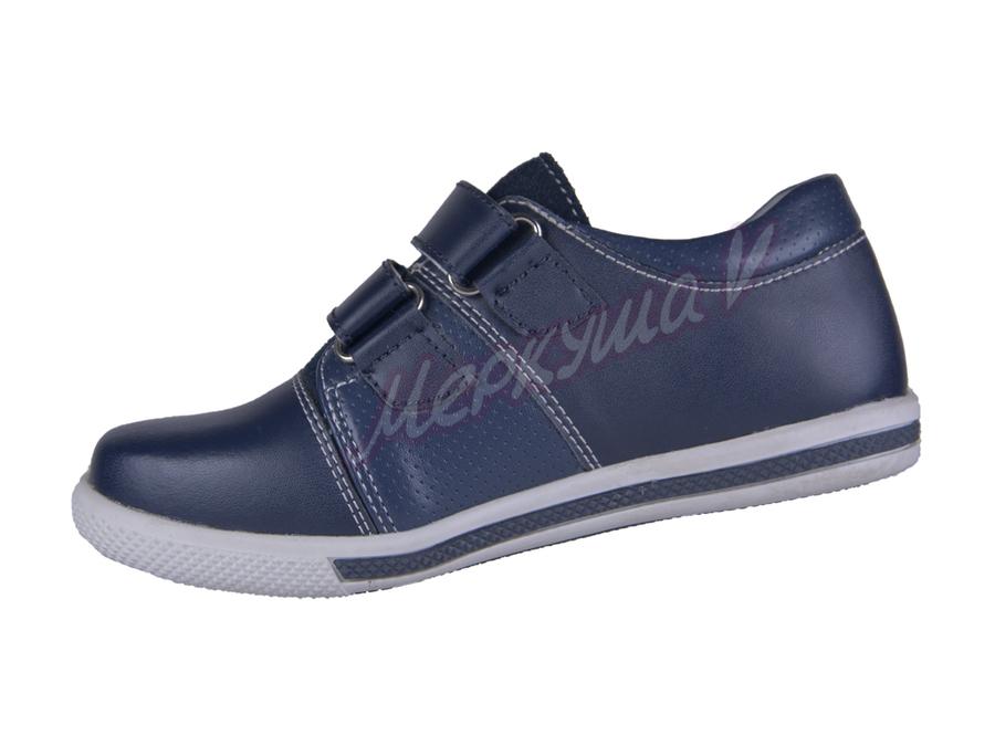 Кроссовки BG1713A-141, синий