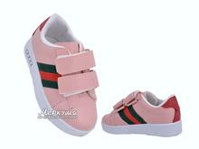 Кроссовки Gucci DSC0280, розовый