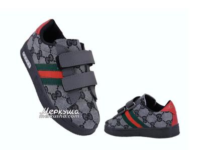 Кроссовки Gucci DSC0334, серый