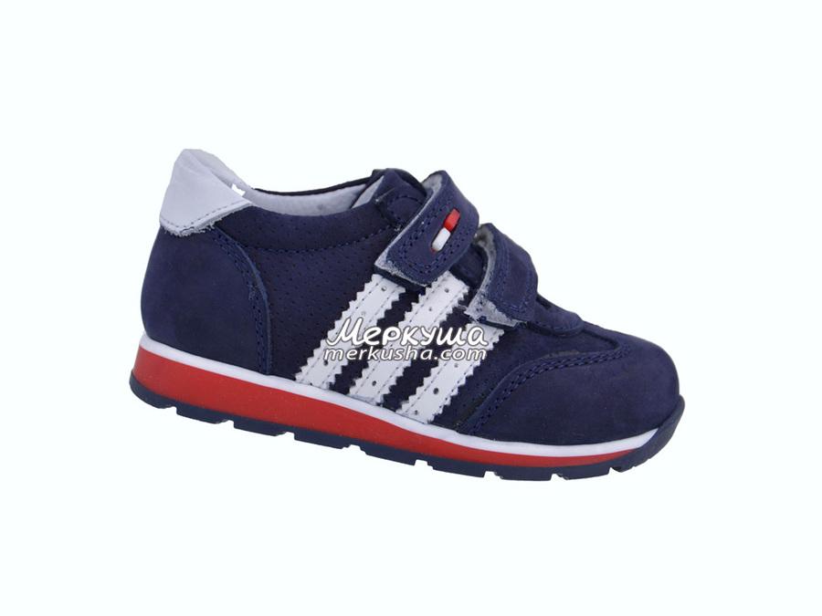 Кроссовки Vicco DSC0304, синий