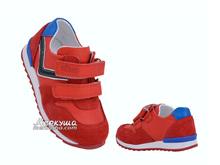 Кроссовки Vicco DSC0316, красный