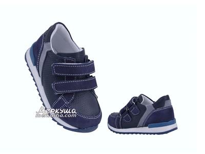Кроссовки Vicco DSC0346, синий
