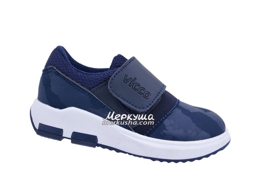 Кроссовки Vicco DSC0583, синий