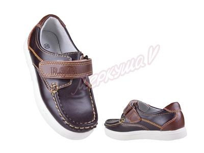 Мокасины  BG2716-807, коричневый