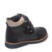 Ботинки д/с 075B(3)синие (21-25)