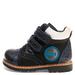 Ботинки д/с 081B(1)синие(21-25)