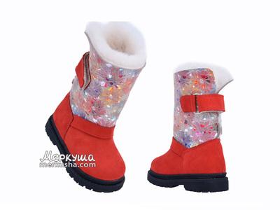 Ботинки зима 1300(21-209) красные белый мех