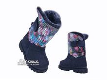 Ботинки зима 1300(37-210) синие/цвет