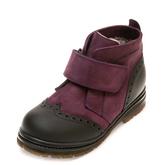 Ботинки зима 285F(314)сирен(31-36)