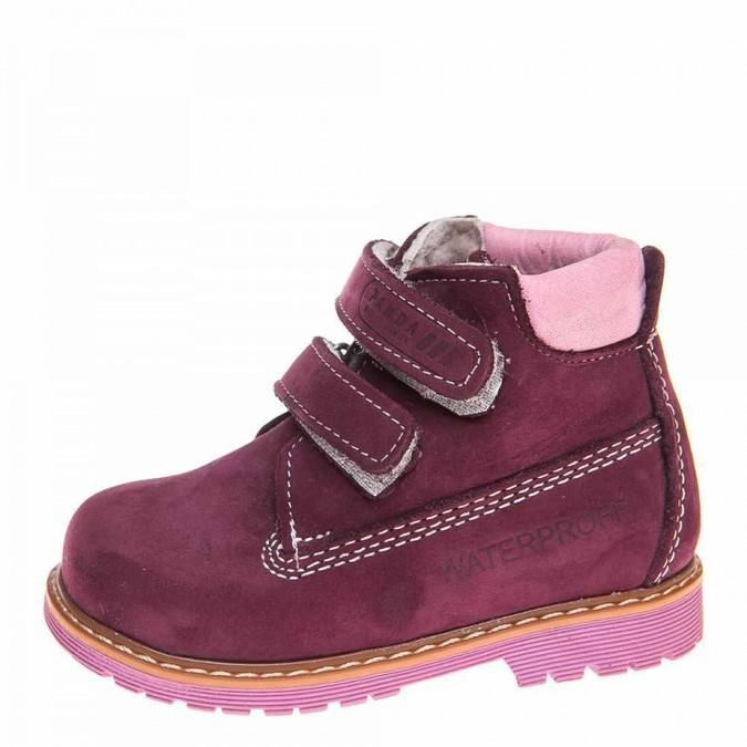 Ботинки зима 9005(137)сирен.нубук (26-30)