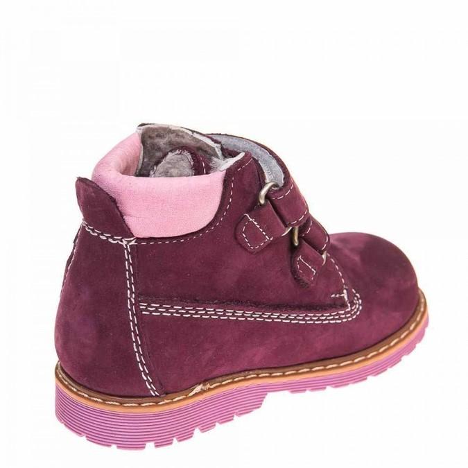 Ботинки зима 9005(137)сирен.нубук (31-36)
