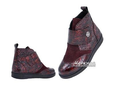 Ботинки Panda Orthopedic DSC1901
