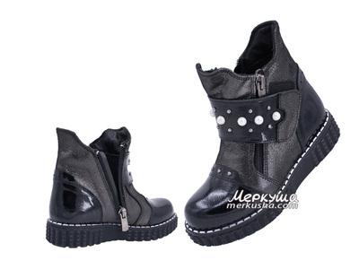 Ботинки Panda Orthopedic DSC1913