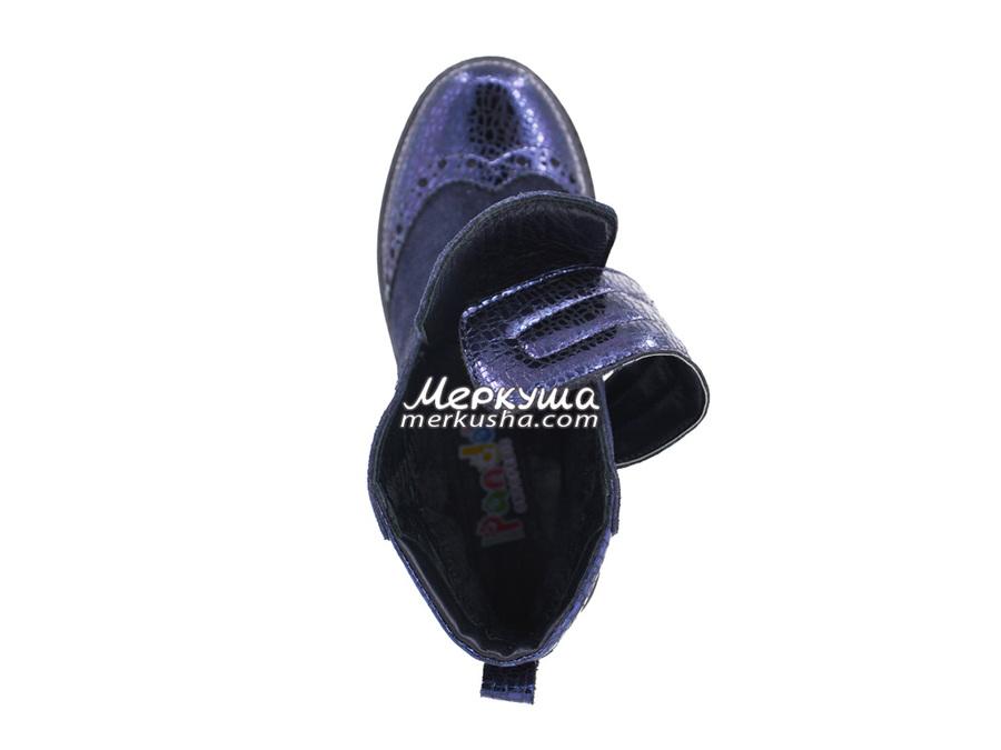 Ботинки Panda Orthopedic DSC1918