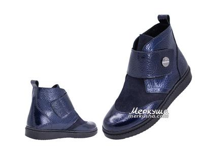 Ботинки Panda Orthopedic DSC1923