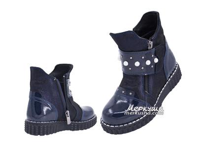 Ботинки Panda Orthopedic DSC1928