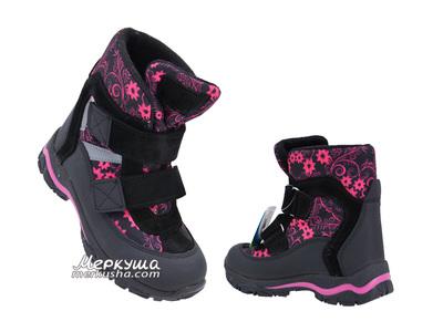Ботинки  Panda Orthopedic DSC1969