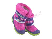 Термо ботинки B222 Fuxia, тёмно-розовый